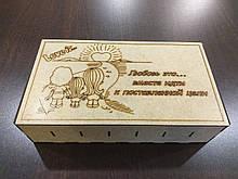 """Купюрница - шкатулка для денег Karmen """"Любовь это..."""" (папа, мама, дочка) 30х17х8см"""