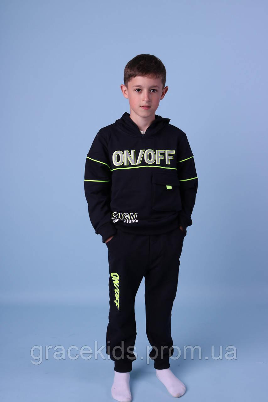 Стильные детские спортивные костюмы с кофтой худи,разм 98-128 см,95% хлопок