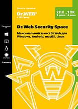 Dr. Web Security Space 2 ПК 2 года 1 ключ электронная лицензия