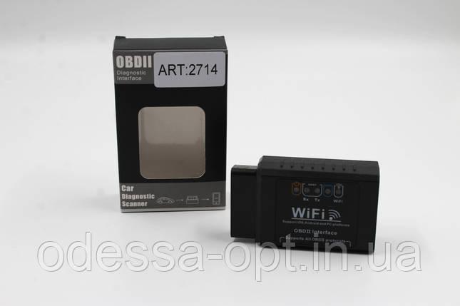 Адаптер для диагностики автомобиля OBD2 ELM327 WI-FI 2714, фото 2