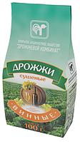 Белорусские винные дрожжи 100 г