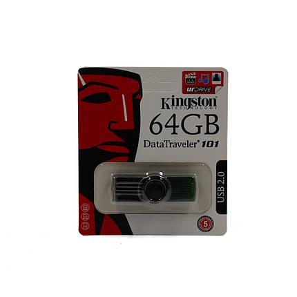 USB Flash Card 64GB KING флеш накопичувач (флешка), фото 2