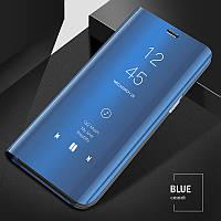 Зеркальный чехол-книжка для Huawei P Smart голубой