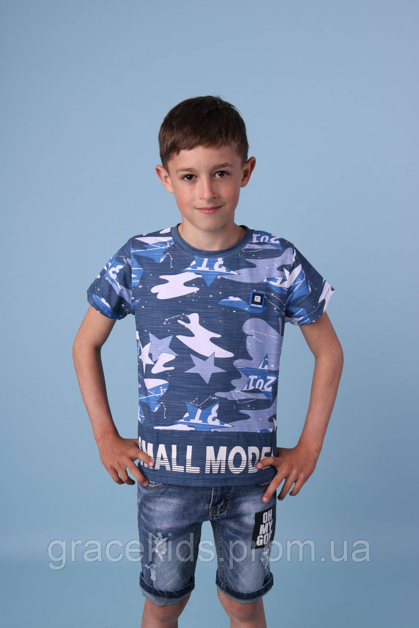 Детские камуфляжные футболки для мальчиков Boddy Boy.разм 4-12лет