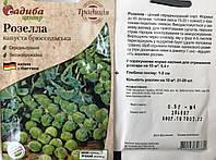 Капуста брюсельська Розелла 0,5 м СЦ Традиція
