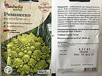 Капуста броколі Романеско 0,5 м СЦ Традиція