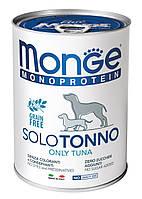 Консервы Monge Solo Tonno(с мясом тунца) 400 г