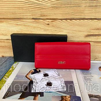 Жіночий шкіряний гаманець портмоне на кнопці червоний Moro & Jenny