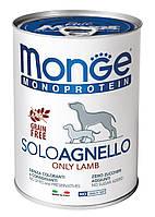 Консервы Monge Solo Agnello (с мясом ягненка) 400 г, фото 1