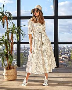 Платье Sonya Scandal Сирокко молочное