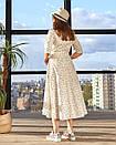 Платье Sonya Scandal Сирокко молочное, фото 2