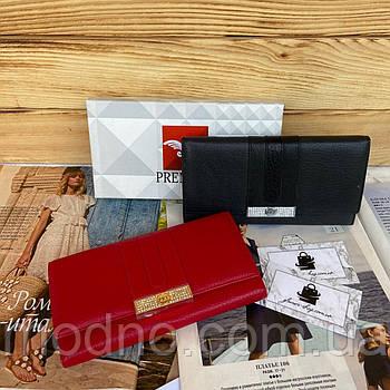 Жіночий шкіряний гаманець портмоне на кнопці чорний червоний Prensiti