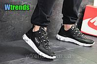 Кроссовки мужские Nike Undercover X Nike React Element 87  , черно-белыe ; верх: сетка на пропитке , ( ! Наличие-только►: 41 46 ◄)