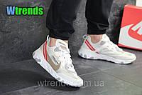 Кроссовки мужские Nike Undercover X Nike React Element 87  , бежевые с красным ; верх: сетка на пропитке , ( ! Наличие-только►: 44 ◄)