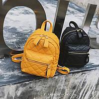 Рюкзак женский мини стильный маленький рюкзачок молодежный стеганый модный супер качественный желтый, черный