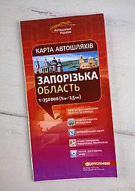 План-схема Запорожская обл. 62554+ Украина
