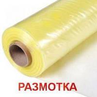 Тепличная пленка желтая на метраж 100 мкр