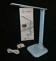 Настольная светодиодная лампа 9Watt сенсорная голубая