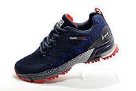 Мужские кроссовки Baas Marathon 2020, Dark Blue