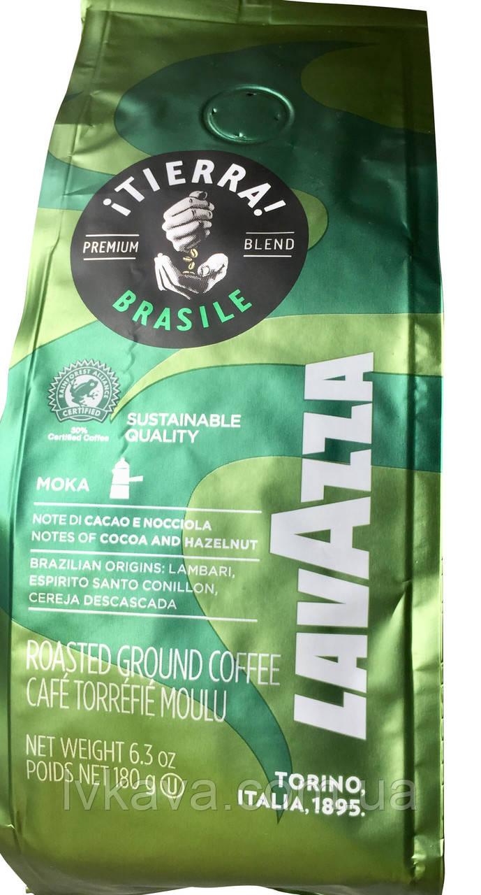 Кава мелена Lavazza iTierra! Brasil , 180 гр