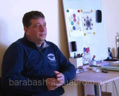 ОНЛАЙН СЕАНС 20 мин. Андрей Барабаш (реабилитация и коррекция физического и психоэмоционального состояния)
