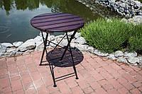 Стол для террасы раскладной круглый 60 Венге