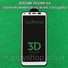 Защитное 3D стекло для Xiaomi Redmi 6A (Белое) проклеивается по всей площади