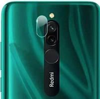 Защитное стекло для камеры Xiaomi Redmi 8 2019