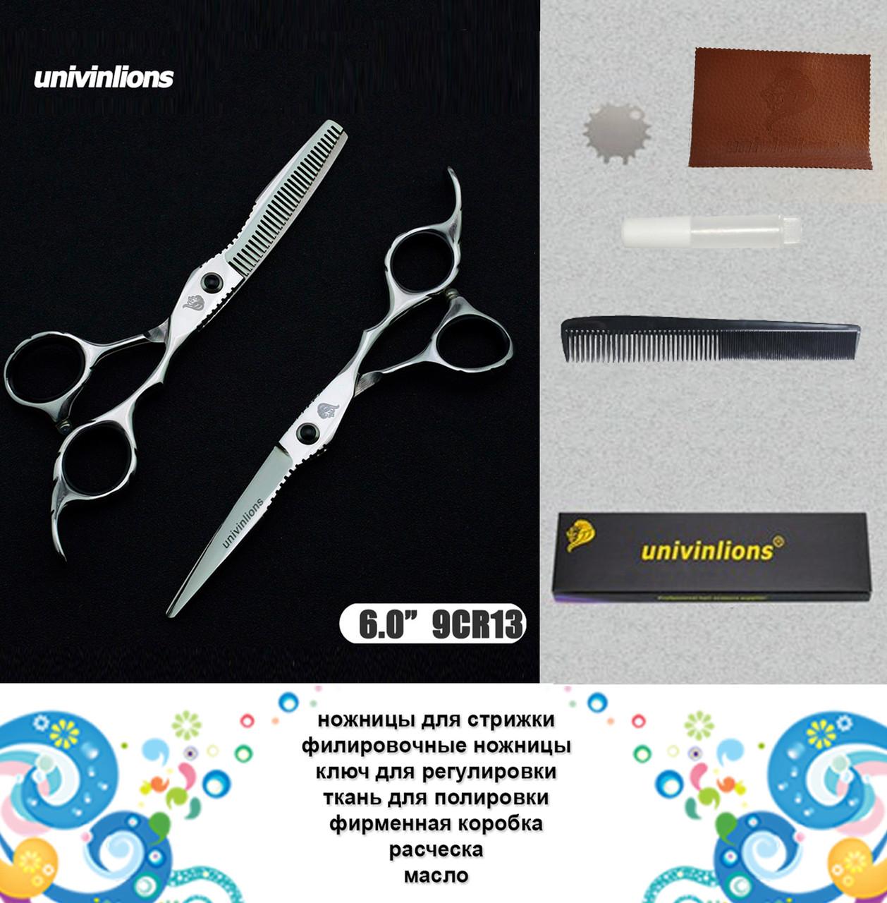 """Univinlions 6 """" дюймів професійні перукарські ножиці для стрижки"""