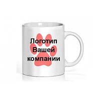 Чашка с логотипом. Кружка с логотипом