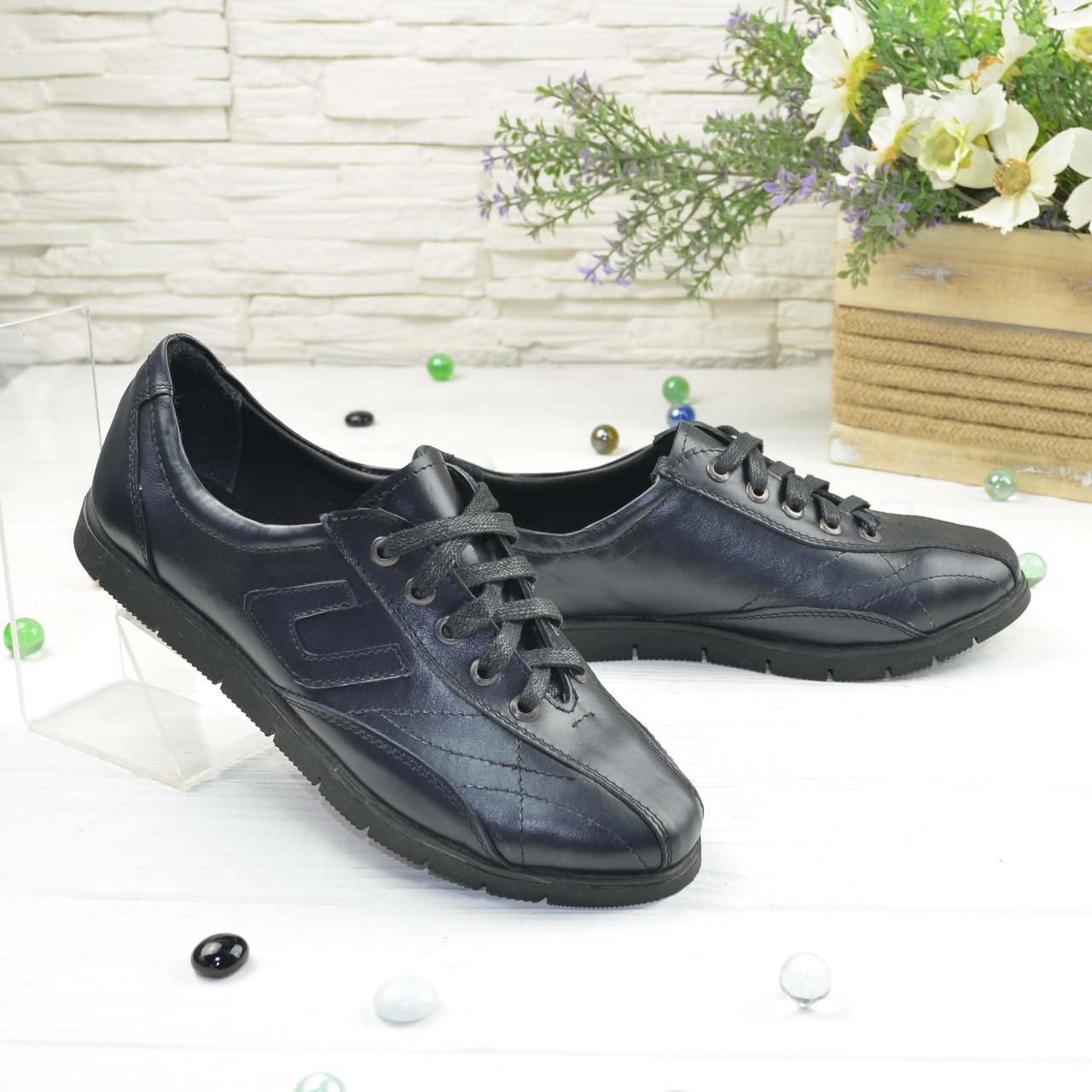 """Кожаные синие спортивные женские кроссовки на шнуровке. ТМ """"Maestro"""""""