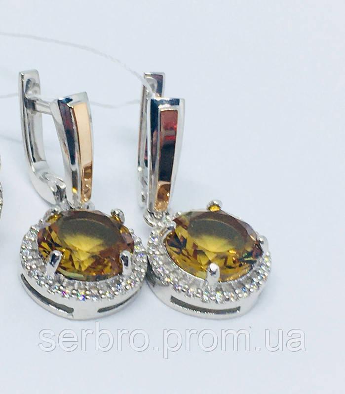 Серебряные серьги с золотом и камнем султанит Ассанта