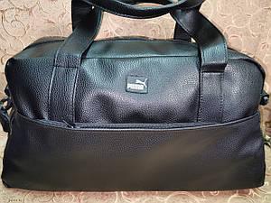 Спортивная дорожная сумка PUMA искусств кожа высококачественный сумка Унисекс спортивная и стильный опт