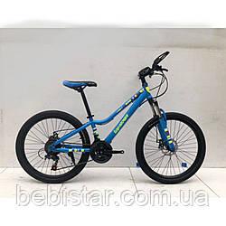 """Детский спортивный велосипед сине-голубой ТopRider 26"""" металлическая рама 14"""" детям от 8 лет ростом от 135"""