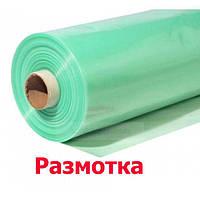 Тепличная пленка зелёная 100 мкр