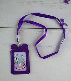 Бейдж вертикальный на шнурке, фиолетовый  К20-296-04 11732Ф Kite Германия