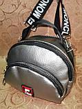 Женский клатч сумка FILA стильный сумка для через плечо только ОПТ, фото 2
