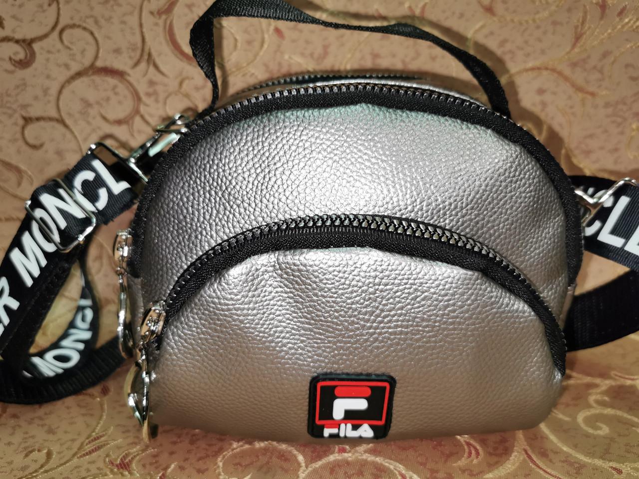 Женский клатч сумка FILA стильный сумка для через плечо только ОПТ