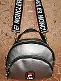 Женский клатч сумка FILA стильный сумка для через плечо только ОПТ, фото 4