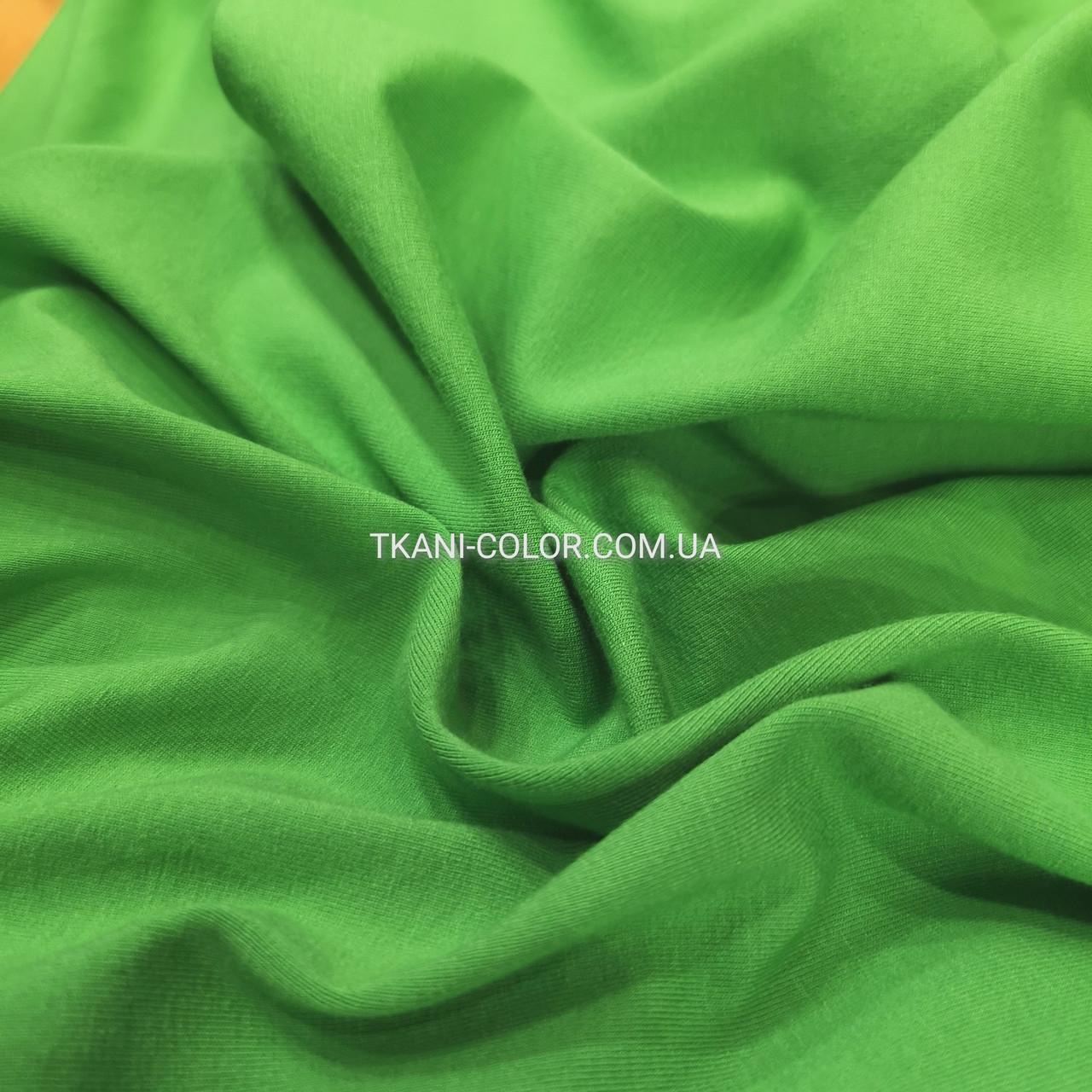 Трикотаж, віскоза зелений, 180см