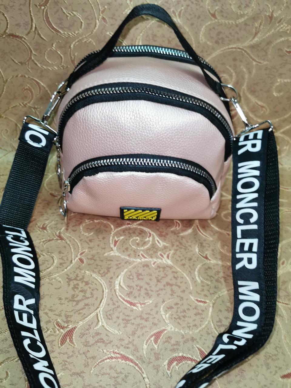 Женский клатч сумка OFF WHITE стильный сумка для через плечо только ОПТ