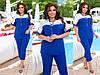 """Стильный костюм для пышных дам """"Мария"""" Dress Code"""