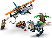 Lego Jurassic World Велоцираптор спасение на биплане 75942