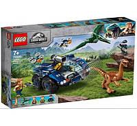 Lego Jurassic World Побег галлимима и птеранодона 75940