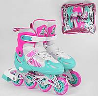 Ролики Best Rollers (Розово-бирюзовые) арт. 60035 размер S /30-33/ колёса PVC