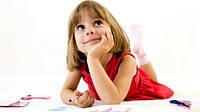 Умение ребёнка мечтать — залог успешной учёбы!