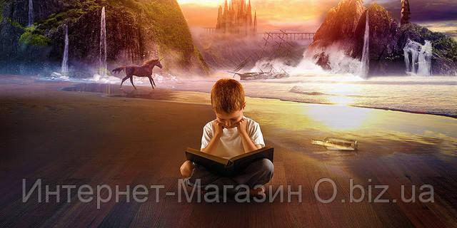 Мечта у ребенка