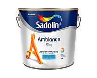 Краска для потолков SADOLIN AMBIANCE SKY акрилатная белый, 2.5л