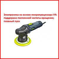 ✅ Полировально-эксцентриковая машина с регулировкой оборотов Титан TDA09