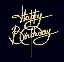 Ексклюзивний топпер Happy Birthday в блискітках Happy Birthday топпер на торт Пластиковий топпер на торт